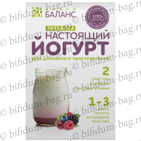 full_Yogurt_front